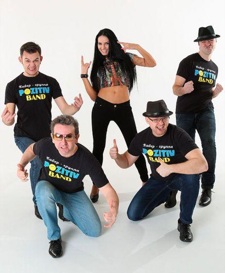 Pozitiv-Band