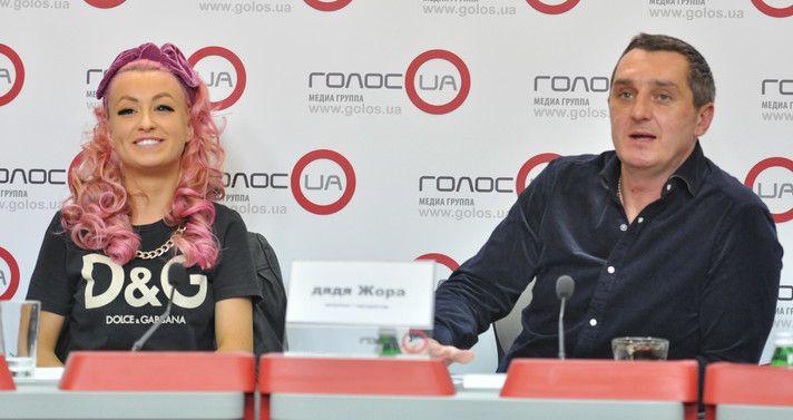 Онлайн-конференция с Дядей Жорой и одной из участниц группы «Бигуди шоу» на ГолосUa