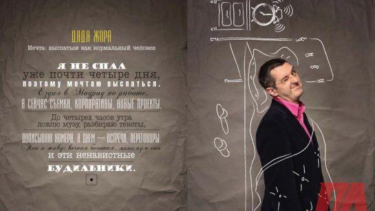 Мужской журнал KUZMIN