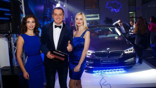 Презентация BMW 5 в городе Полтава