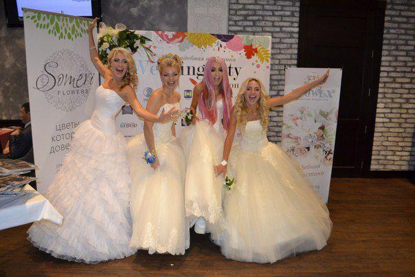 Группа «Бигуди шоу» на свадебной вечеринке «Wedding City»