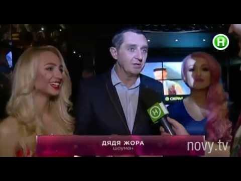 Дядя Жора рассказал почему не номинирован на украинскую музыкальную премию YUNA