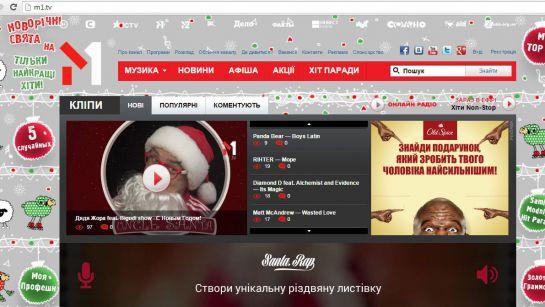 Клип Дяди Жоры и группы «BIGUDI SHOW» «С Новым Годом!» набирает рейтинги!