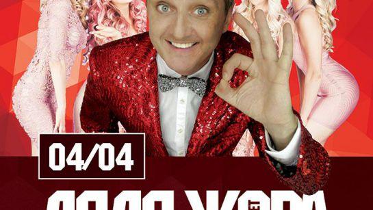 4 апреля Дядя Жора и группа «Bigudi Show» выступят в Одессе в клубе «Jenifer»