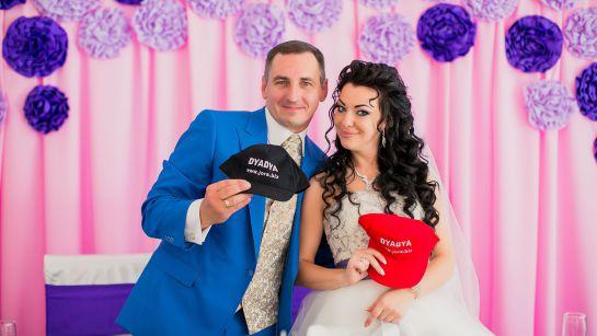 Свадьба Маши и Юры