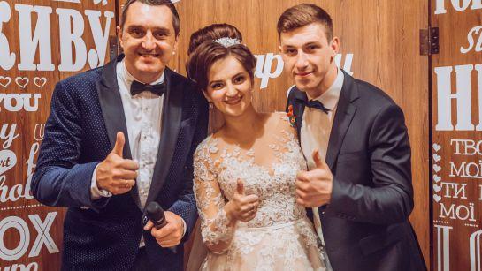 Свадьба Ивана и Марьяны, г. Ивано-Франковск