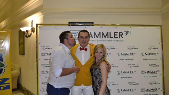 Гости корпоратива ZAMMLER
