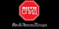 Фонд Антиспид 2012 год