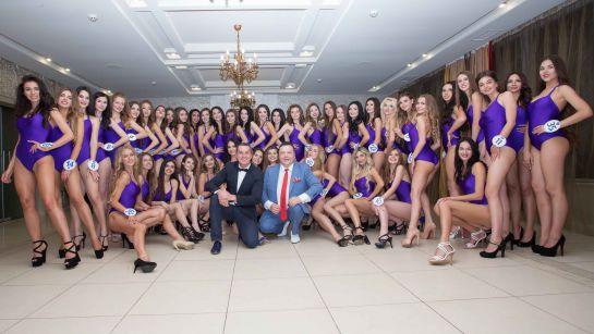 Мисс Принцесса Украины 2017