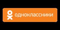 Одноклассники 2009 год