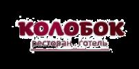Ресторан Колобок 2013 год