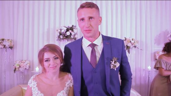 Молодожены Юлия и Дмитрий