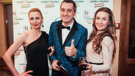 Открытие ресторана «Сыто Пьяно Italiano»
