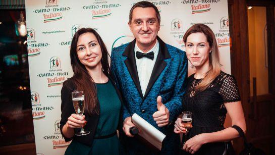 Сыто Пьяно Italiano
