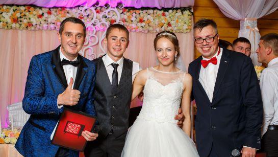 Свадьба Лены и Вадима — г.Тульчин
