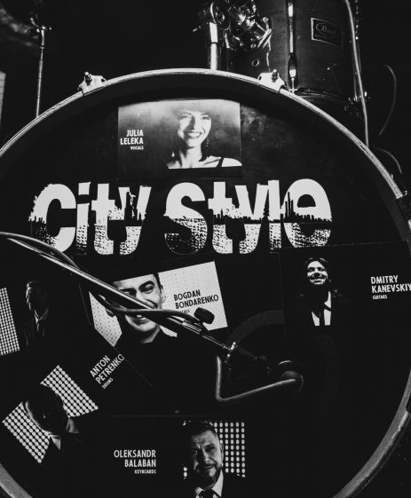 Кавер бэнд City Style Party Band