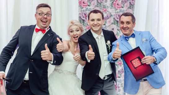 Свадьба в г.Винница