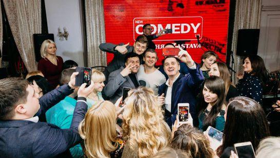 Вечеринка Comedy к 1 апрелю