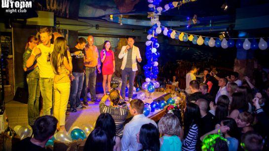 Клубная вечеринка: день рождения клуба «Шторм» — 8 лет, город Хмельницкий