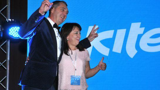 Юбилей компании Kite — 10 лет