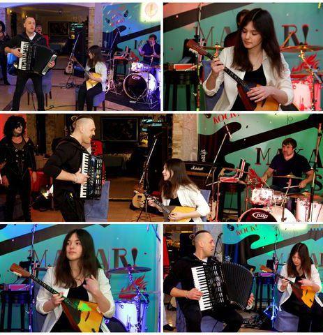 Show Band VICTORIA