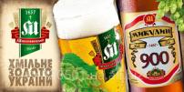 Пиво Микулин