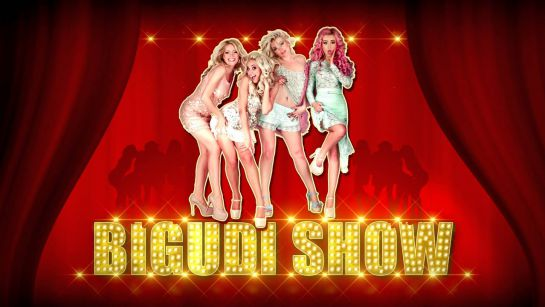 Приколы от Bigudi Show — Выпуск №13 «Какие люди»