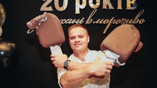 Фото с мороженым на корпоративе ВАЮР 20 лет Влюбленные в мороженое с Дядей Жорой