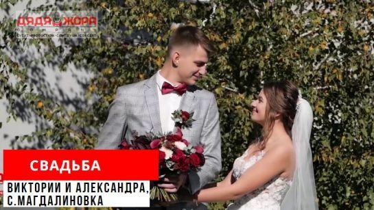 Самая крутая свадьба в с.Магдалиновка с Дядя Жора Company