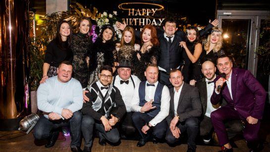 Фото с участниками вечеринки Gatsby birthday party с Дядя Жора Company