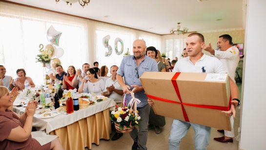 Вручение подарков на Юбилее 50 лет в г.Гайворон с Дядя Жора Company