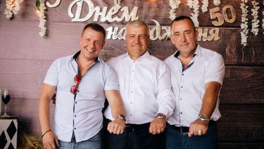 Главные мужчины семьи на Юбилее 50 лет в г.Гайворон с Дядя Жора Company
