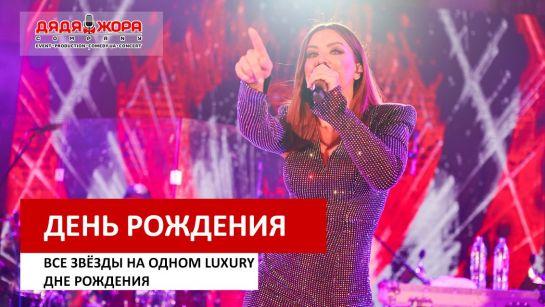 Дядя Жора Company — организация и ведение Дня Рождения «Miracle Dream» 9 звезд на одной сцене Киев